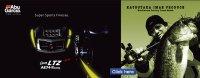 画像1: REVO LTZ AE74-Racing(レボ LTZ AE74-レーシング)