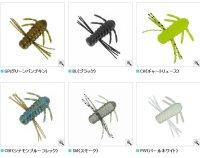 画像1: 青木虫(アオキムシ)1.5インチ