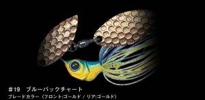 画像1: Dゾーンフライ シングルウィロー (1)